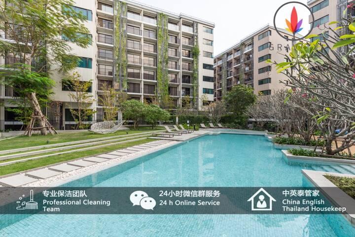 BTS S5 Surasak -近湄南河码头 ·摩天轮夜市 免费游泳池·中文接待·曼谷中心城区