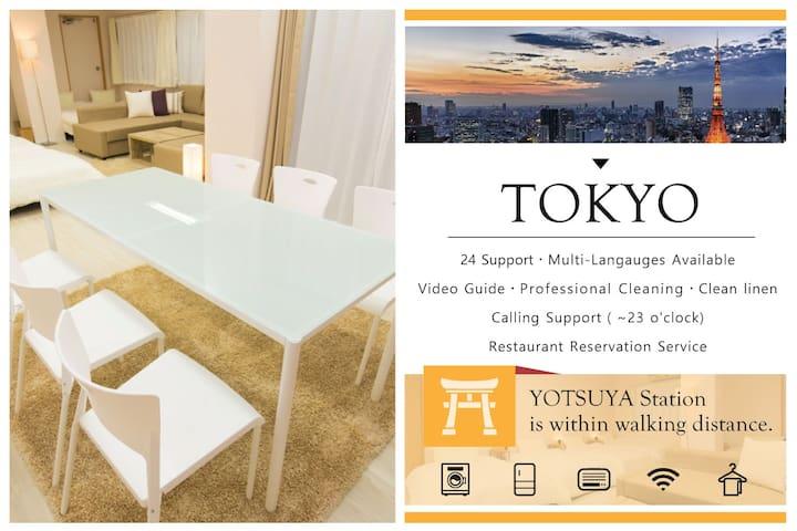 11pax luxury room near 2 lines Easy>AkasakaPalace