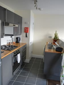 Cosy double room in Finsbury Park - London - Wohnung