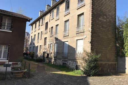 2 pièce charmant à 30 mètre de la gare - Enghien-les-Bains - Apartmen