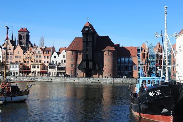 Gdańsk Apartament Jaglana Spa