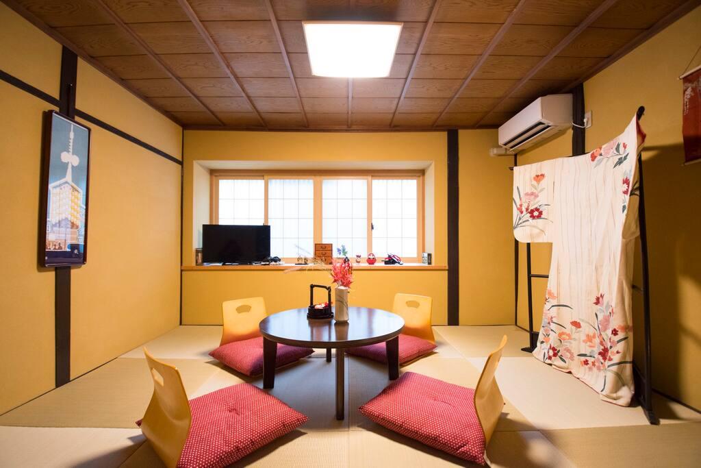 Living room(Tatami Room)