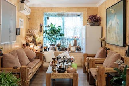 全木精装,生活交通便捷,展示原创艺术品及手作,近地铁一号八号线及上海火车站市中心面积达85平的小木屋