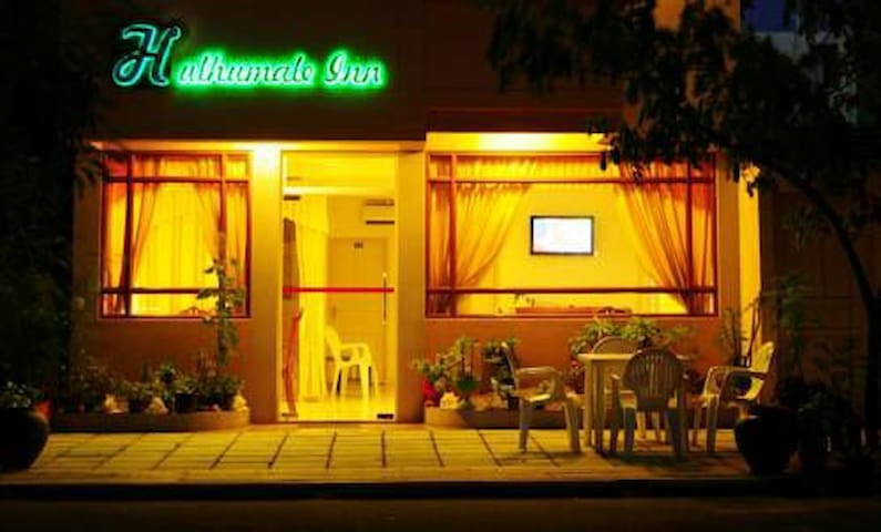 Hulhumale inn home away from home . - hulhumale  - Bed & Breakfast