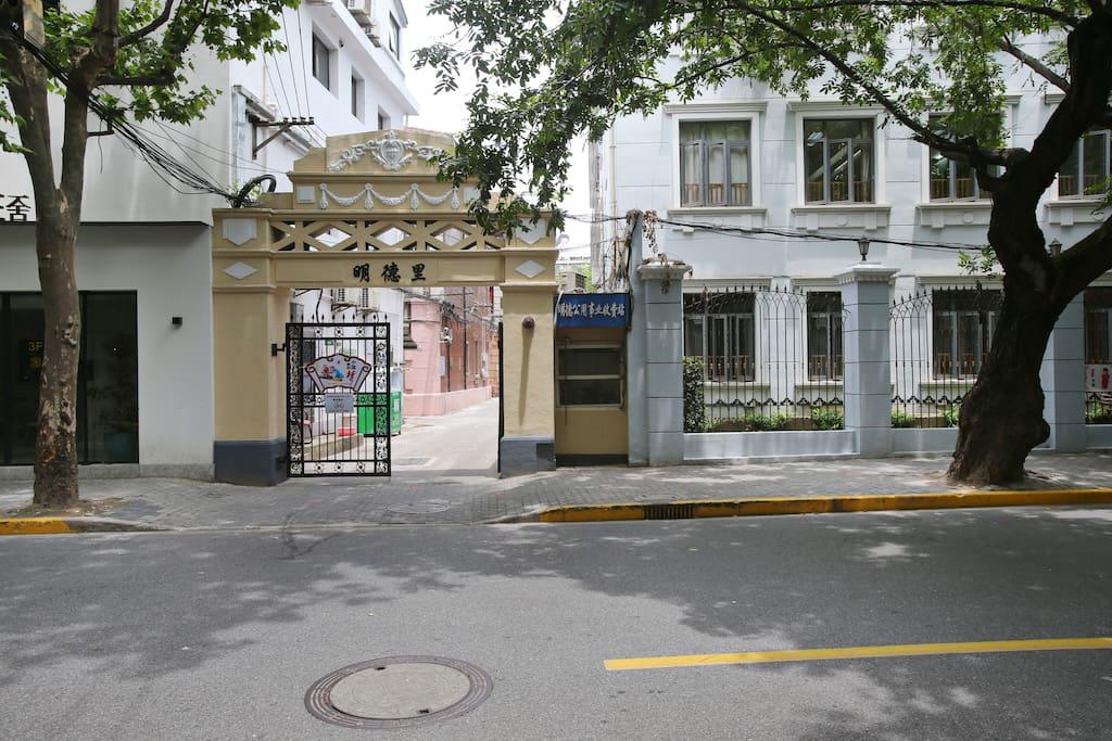 民宿小区入口