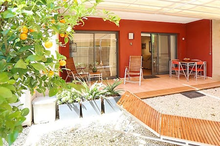 Sunny apartment with air conditioning - L'Eucaliptus