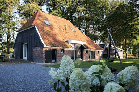 Kom tot rust op Schenkvoort - Bed & Breakfast