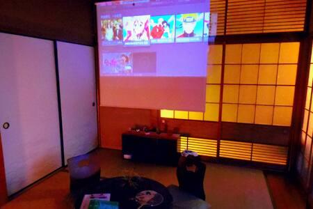 1sta JR Kyoto/Japan garden/Cosplay/Training experi - Minami Ward, Kyoto - Дом