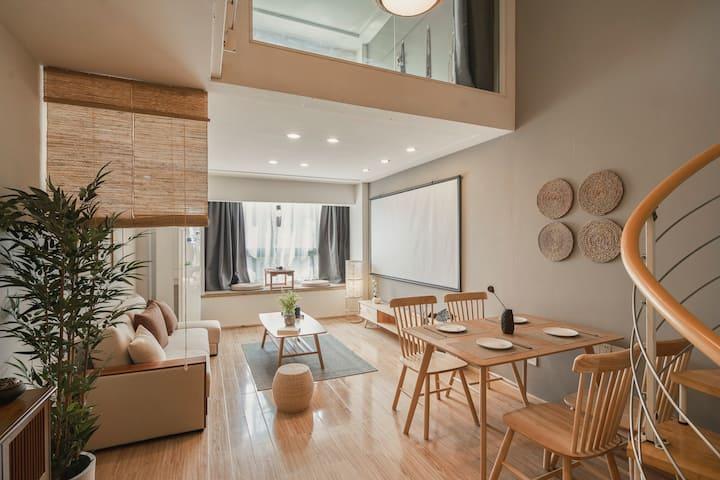 【远·山 II 100寸投影】【天一广场】【 温馨loft两居室】【地铁口】
