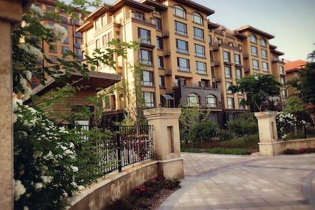 威海公园旁的和谐书香之家,年轻房主,舒适阳光房,早餐~ - Weihai Shi