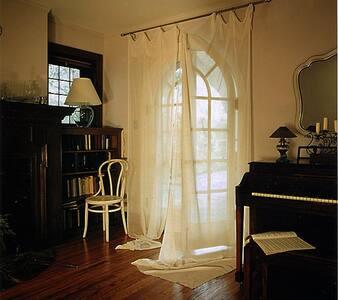 Designer house old Philly suburb - Jenkintown - Ház