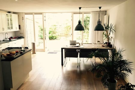 Lovely bright and luxury apartment at the canal - Utrecht