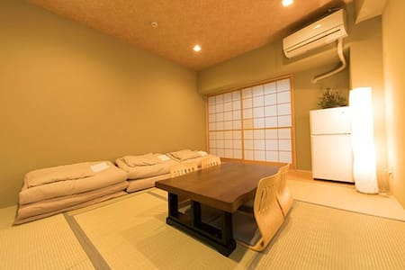 8min walk from Roppongi Station, Tatami Room - Minato-ku