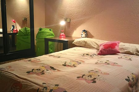 Double room near the sea - 埃爾文德雷利(El Vendrell)