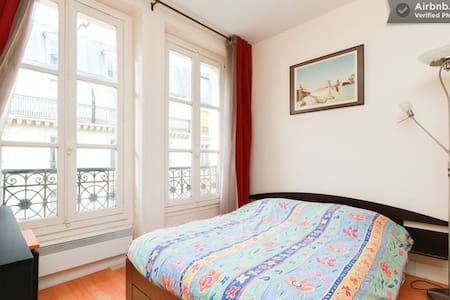 Enjoy Paris in a cosy & clean flat - Paris