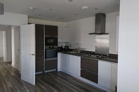 Ebbsfleet International Apartment