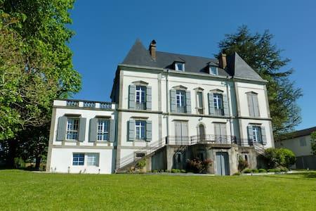 Chambres d'hôtes AireBerria - Irissarry - Casa de hóspedes