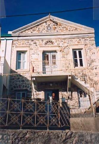 CASA THALIA : HISTORICAL & CHIC! - Kalymnos - Hus