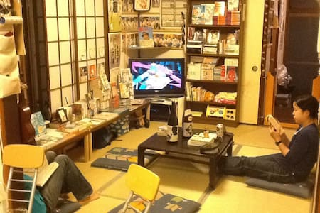 Hostel House in Yokohama listing3.3 - Yokohama-shi - House