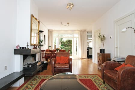 Stylish house 10 min.  from downtown Amsterdam