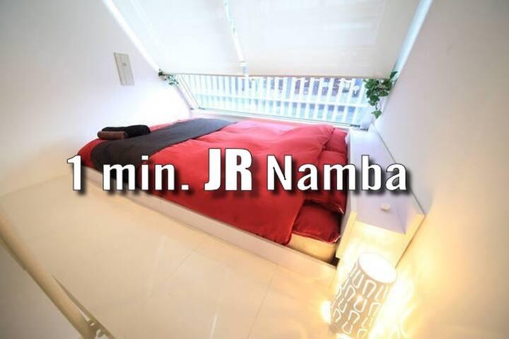 Moonlight JR Namba - Naniwa-ku, Ōsaka-shi - Daire