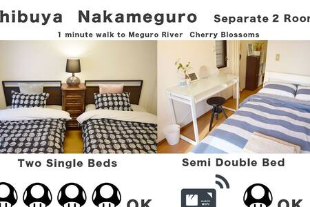 Shibuya Nakameguro Separate 2rooms 4people Wifi - Meguro-ku - Apartment
