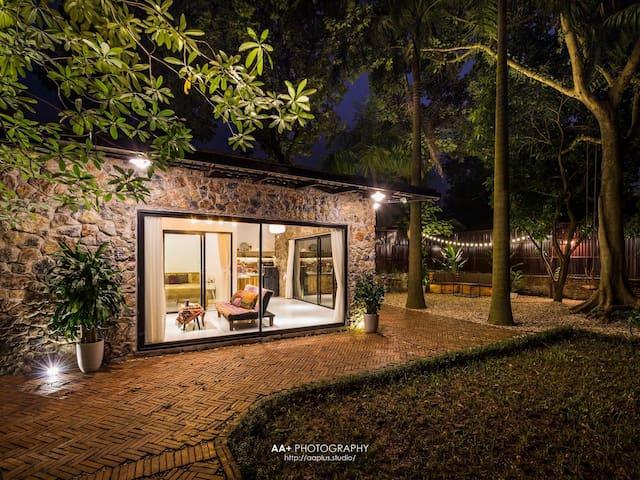Stone house - Hygge Homestay