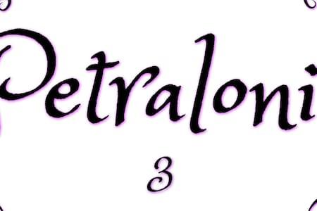 Petralonia #3 - Pirgi Thermis