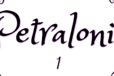 Petralonia #1 - Pirgi Thermis