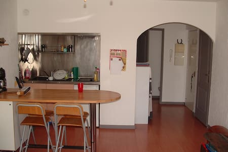 APPART COSY DANS AGREABLE RESIDENCE - Livry-Gargan - Apartment