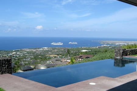 Aeolani  -  Panoramic Views / Pool - Kailua-Kona - Ház