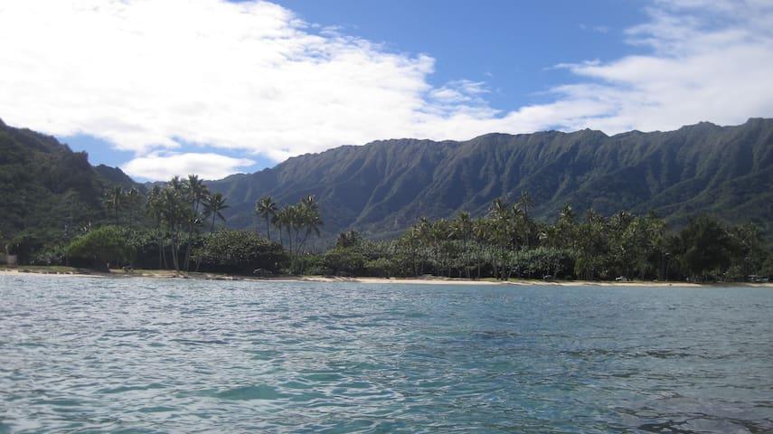 Windward Oahu Getaway - Punaluu - Apartment