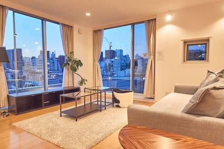 Top Floor Apt. Spectacular View! - Shibuya-ku