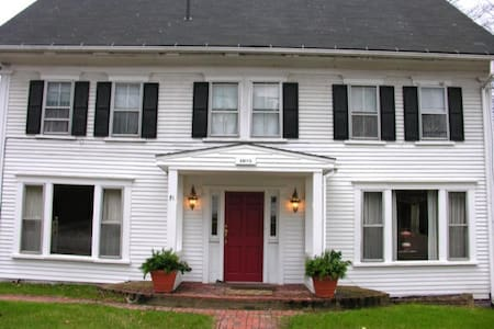 Squam Lake Village B&B Style Home - Ashland