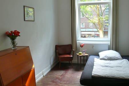 Hübsches Altbauzimmer mit Charme - Köln - Lejlighed