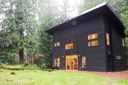 San Juan Islands - Modern Home - Anacortes - House