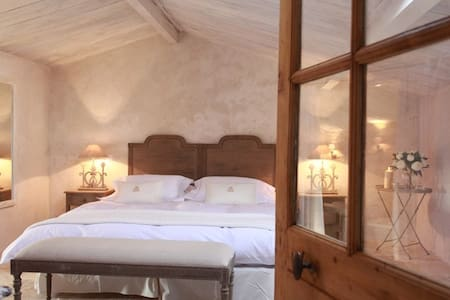 "Romantic room "" PERLE DE COTON"" - Beaumes-de-Venise"