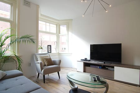 GREAT modern apt. with bath! - Amsterdam - Apartment