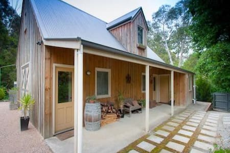 Macedon Cottage - Macedon