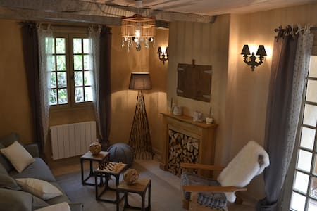 The house of Moustiers-Sainte-Marie - Moustiers-Sainte-Marie - บ้าน
