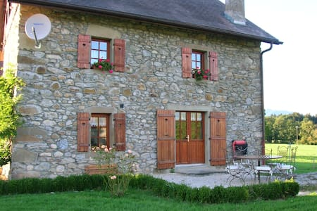 Maison entre Genève Annecy Chamonix - Amancy