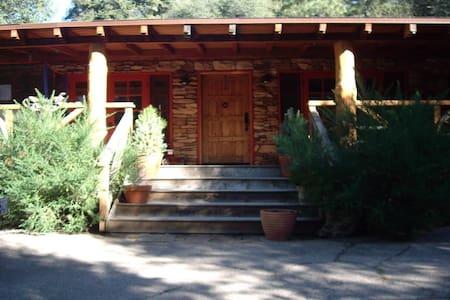 Buckthorn Bunkhouse - Ház
