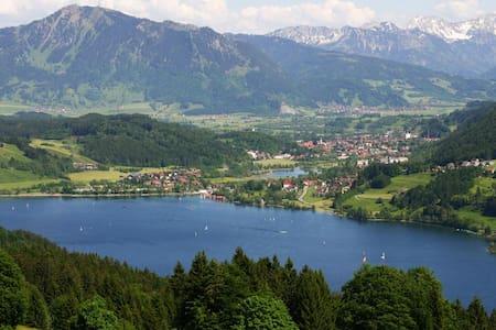 Allgäuer Paradies am Alpsee (inkl. Kurtaxe)