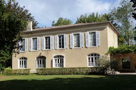 Girondine de Charme prés St EMILION - Sainte-Terre