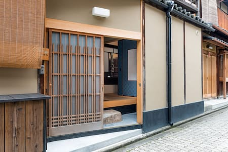 Bairin-an Perfect for 2 in Kiyomizu - Huis