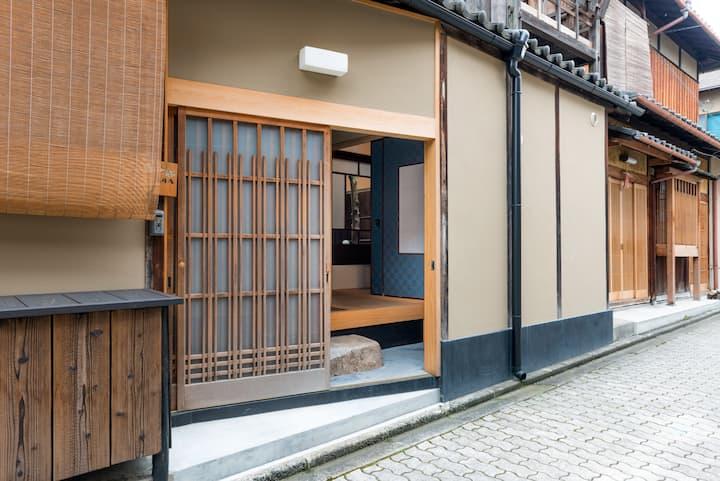 【Bairin-an】 Perfect for 2 in Kiyomizu