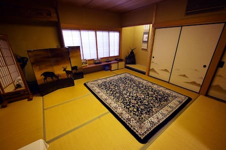 Beautiful Japanese tea ceremony and stay!!!!