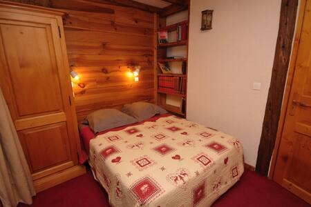 Gite Etelia - Appartement 4 à 6 p. - Aussois - Διαμέρισμα