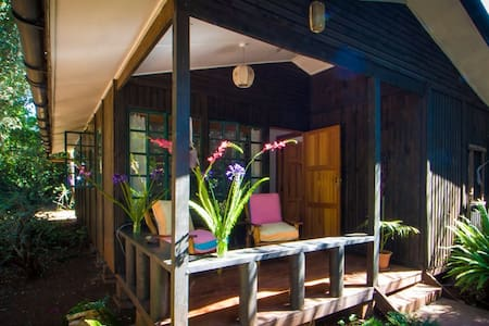 African Lily Cottage - Nairobi - Guesthouse