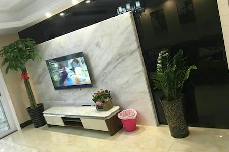 Guangyang house - 江门市 - Apartment